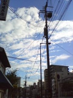 今日も空が青いから〜♪